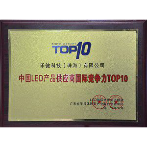 Awarded as the TOP 10 international competitiveness of LED enterprises in China.