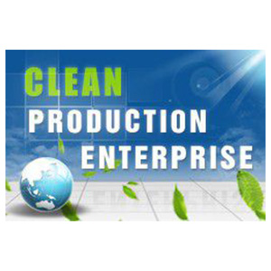 Awarded as Clean Production Enterprise
