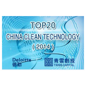 TOP 20 of China Clean Technology Enterprise
