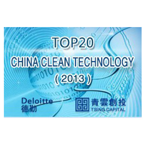 TOP 20 of China Clean Energy Technology Enterprise(2013)